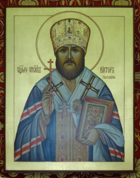Сщмч епископ виктор глазовский