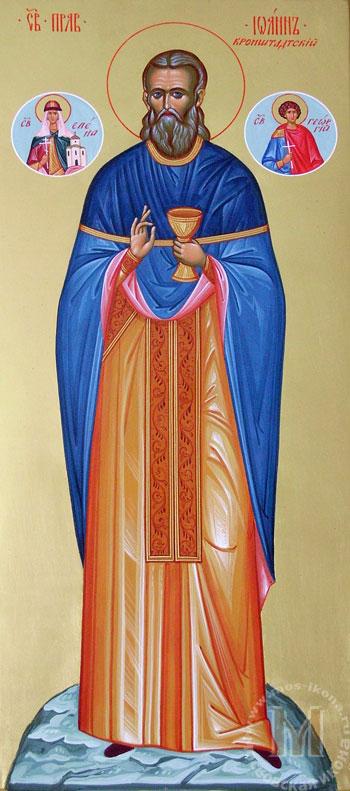 Св. Иоанн Кронштадтский.Мерная икона со Святыми родителей.