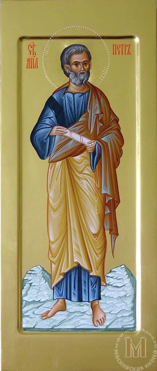 икона апостола петра: