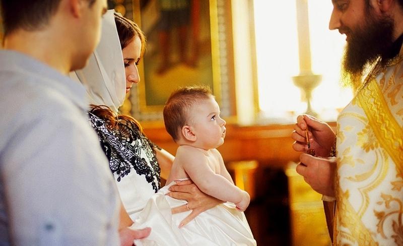 Крещение — это церковное таинство, которое исходит от бога.