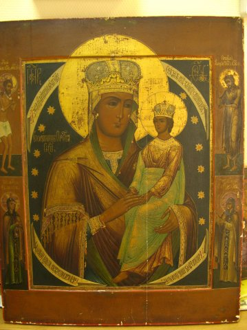 Реставрация икон в Москве ...: www.mos-ikona.ru/sections2/restovracia-ikon.html